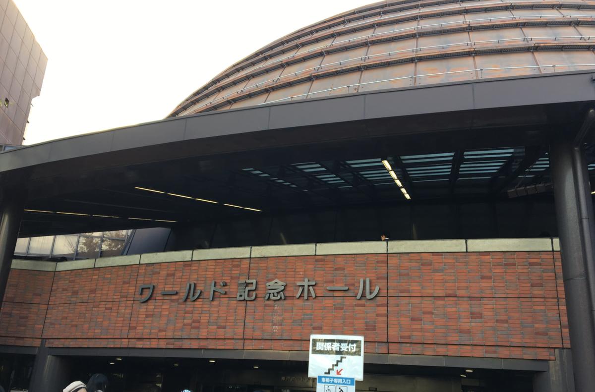 f:id:yofukashi_chocolate:20190427232016p:plain