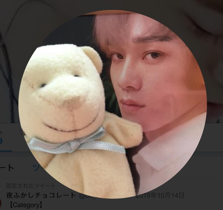f:id:yofukashi_chocolate:20190505083440p:plain