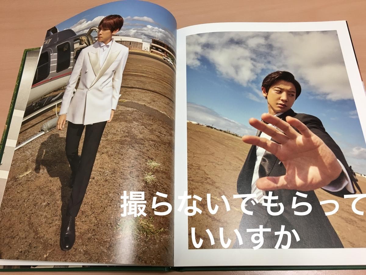 f:id:yofukashi_chocolate:20190521053156j:plain