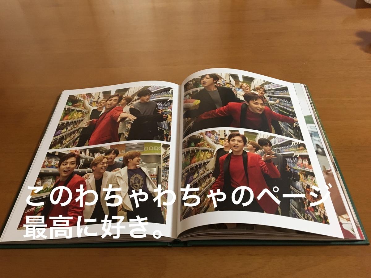 f:id:yofukashi_chocolate:20190521155305j:plain