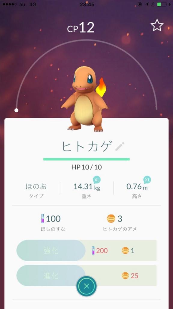 f:id:yofuke_no_cluck:20160723001716j:plain
