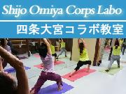 f:id:yoga-keiluna:20200323163746p:plain