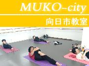 f:id:yoga-keiluna:20200323163813p:plain