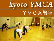 f:id:yoga-keiluna:20200323163944p:plain