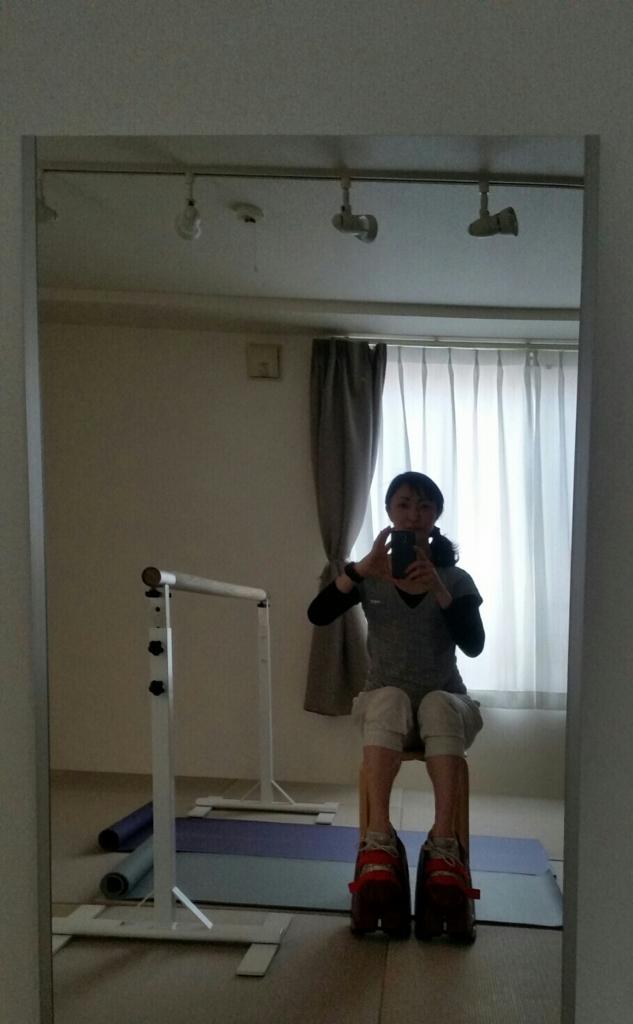 f:id:yoga-nagi:20161229174653j:plain