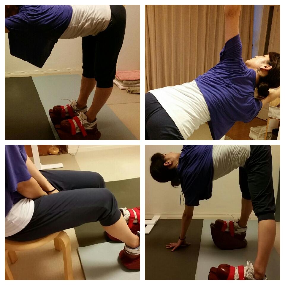 f:id:yoga-nagi:20170214171815j:plain
