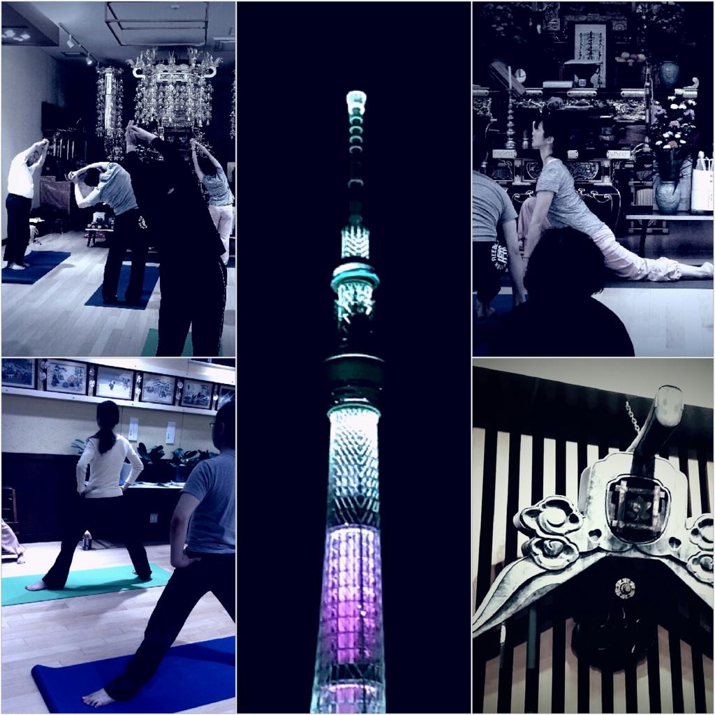 f:id:yoga-nagi:20170324210929j:plain