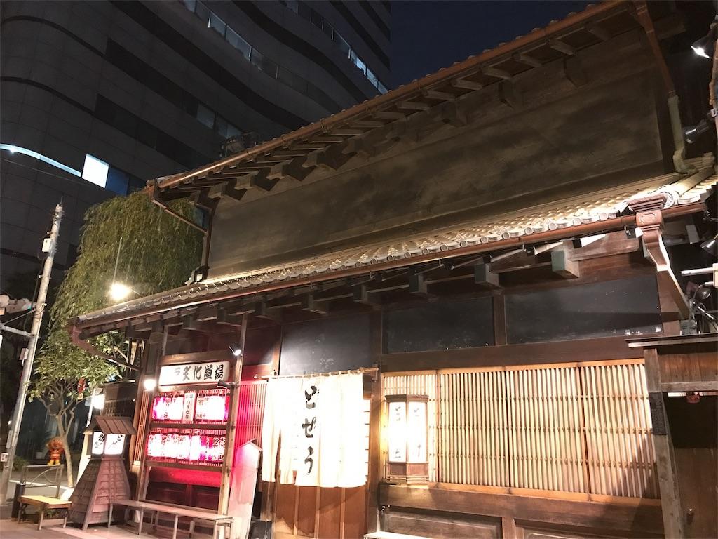 f:id:yoga-nagi:20170709150515j:image