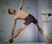 f:id:yoga-nagi:20180522122547j:plain