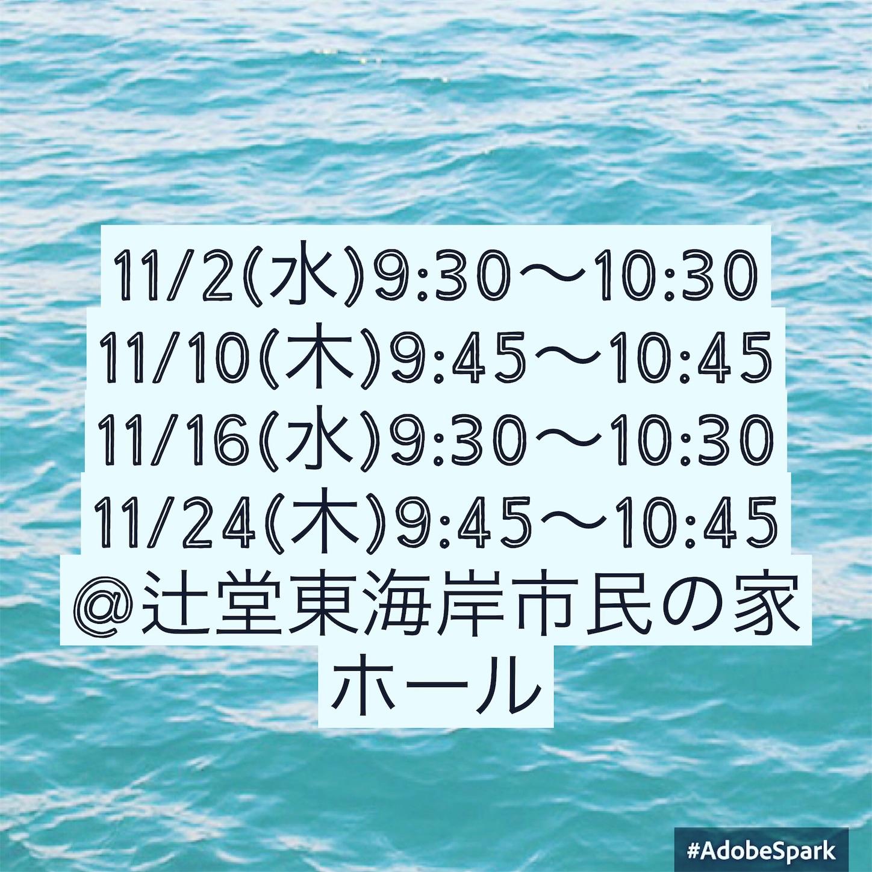 f:id:yoga_akasha10:20161028080848j:image