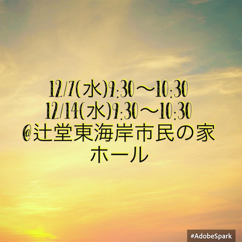 f:id:yoga_akasha10:20161113230304j:image