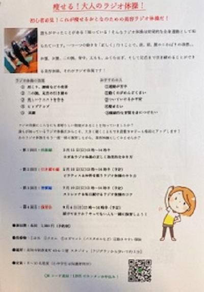 f:id:yoga_kochi:20200203221932j:plain