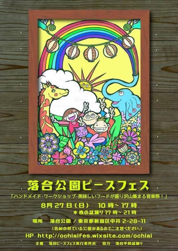 f:id:yoga_opera_musical_tamaki:20170825002535j:image:w400