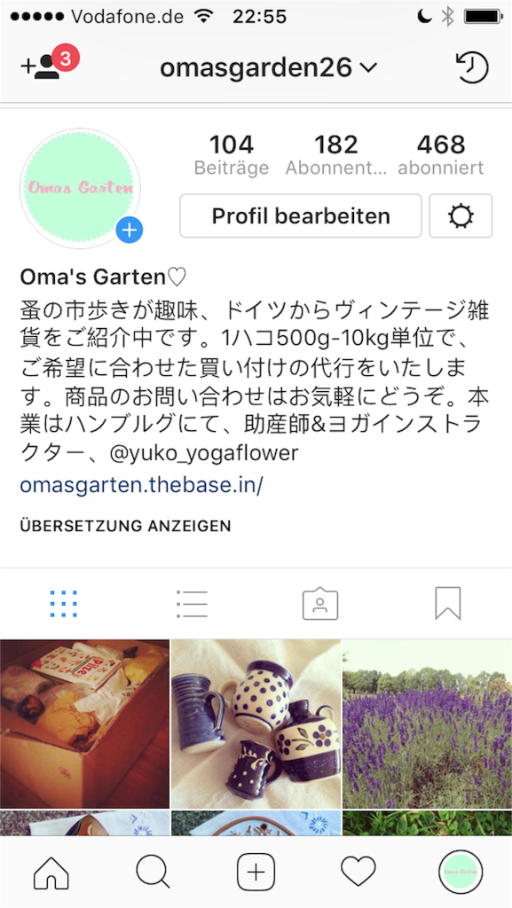 f:id:yogaflower:20170716071853p:image
