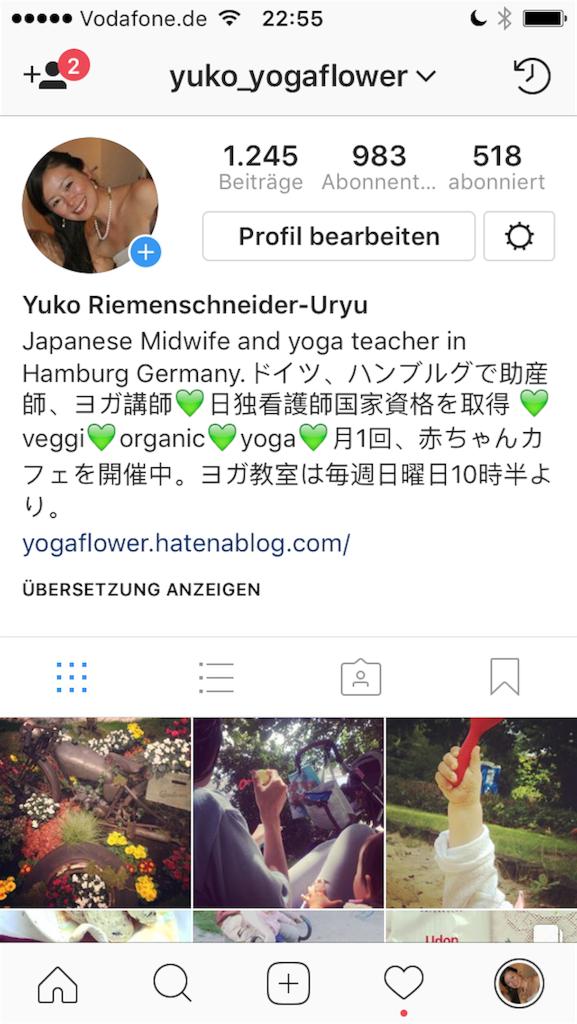 f:id:yogaflower:20170716072253p:image