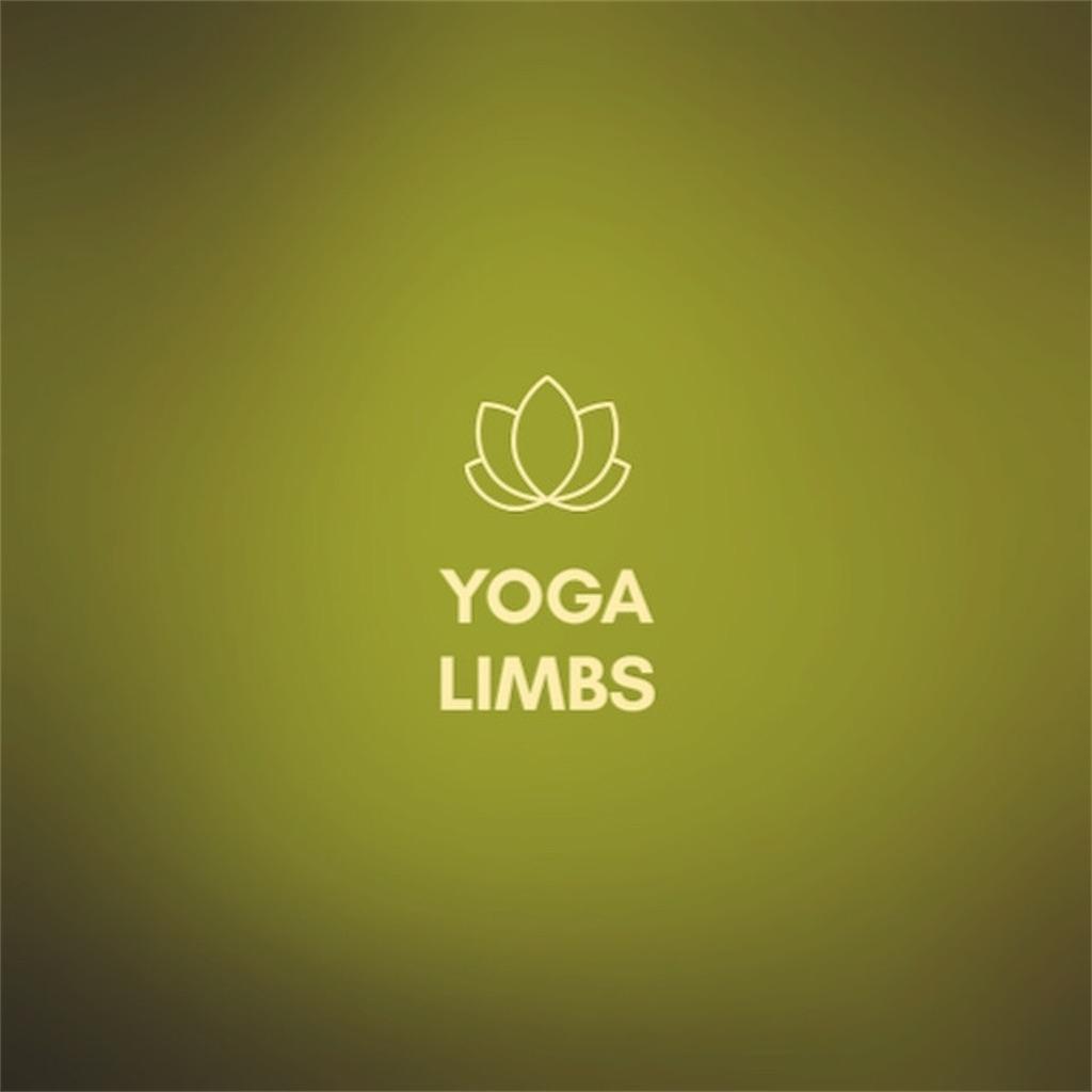 f:id:yogalimbs:20201013105125j:image