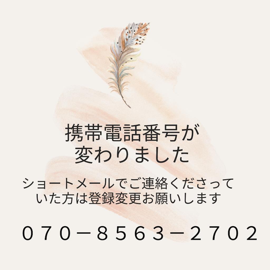 f:id:yogalimbs:20201222120831p:image
