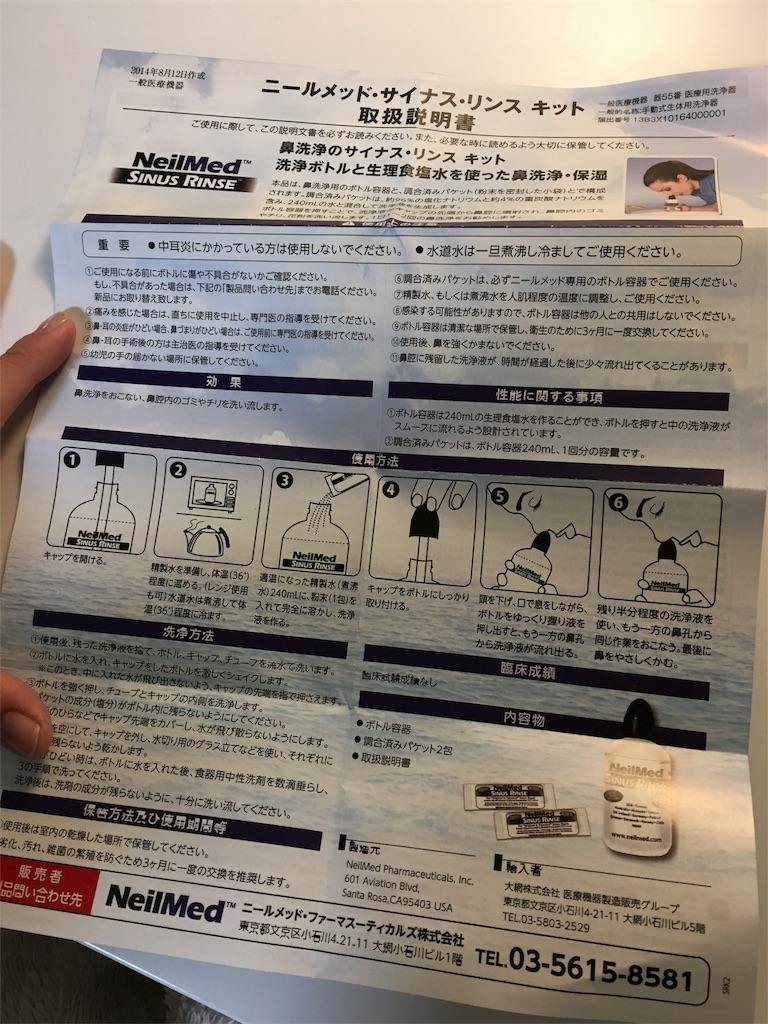 f:id:yogamikimon:20161207230556j:image