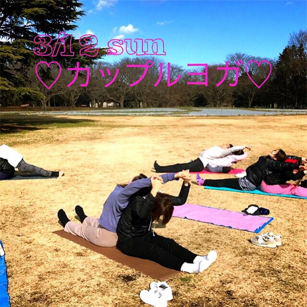 f:id:yogamikimon:20170307031517j:image