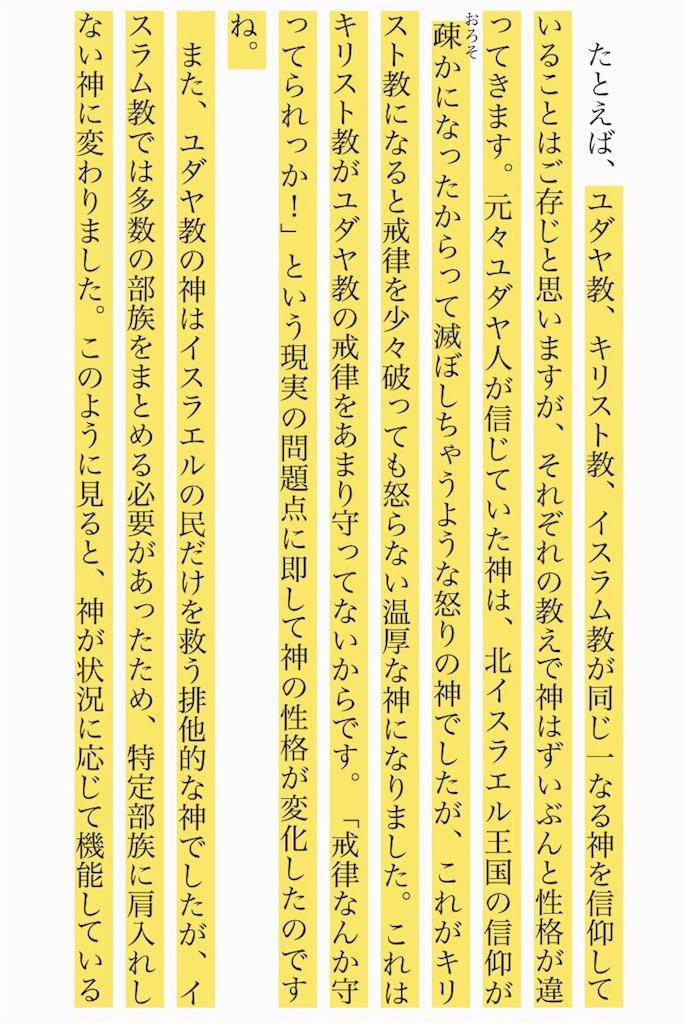 f:id:yogamikimon:20171025044622j:image