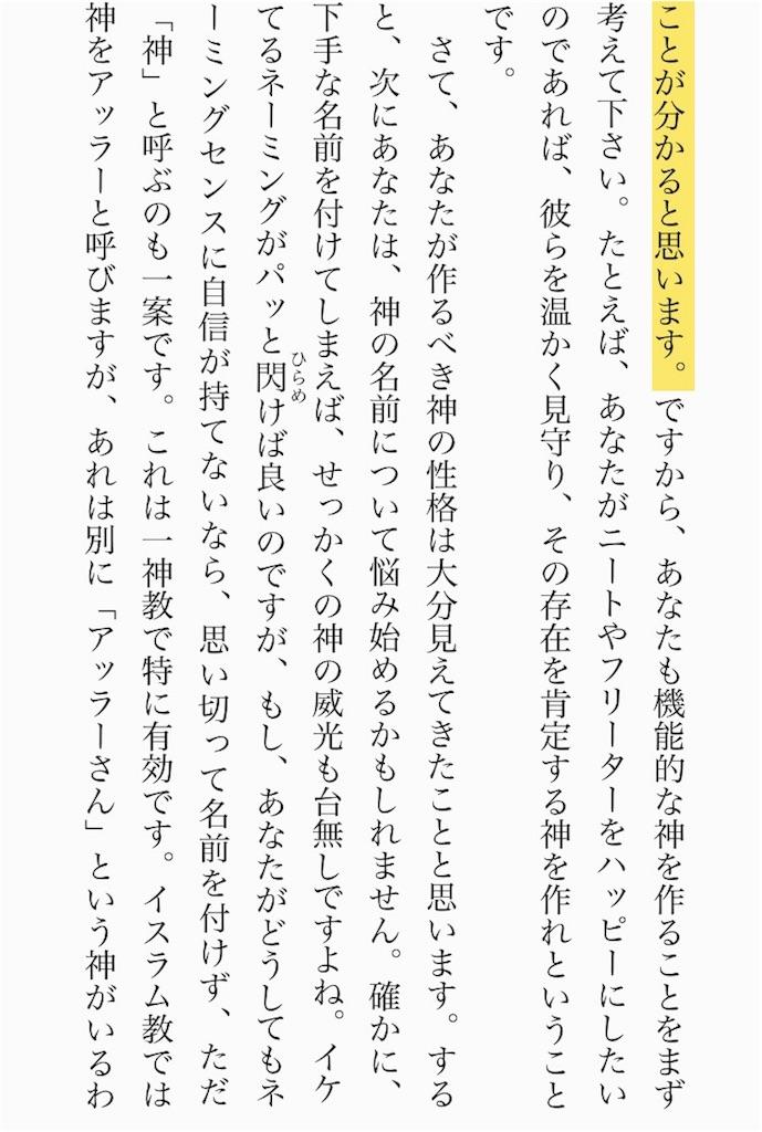 f:id:yogamikimon:20171025044626j:image