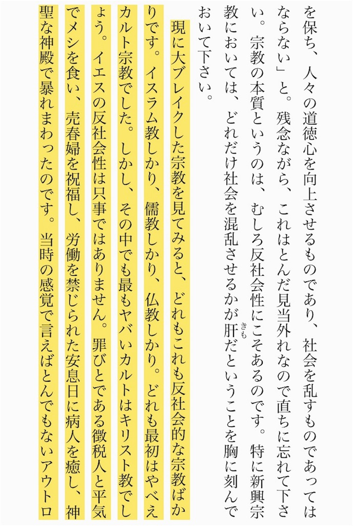 f:id:yogamikimon:20171025044727j:image