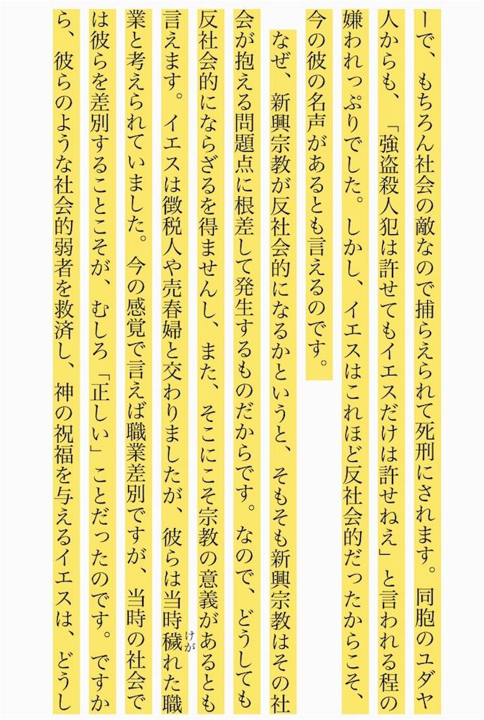 f:id:yogamikimon:20171025044739j:image