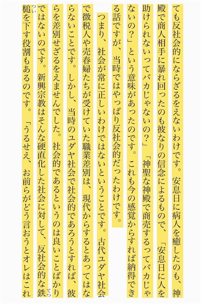 f:id:yogamikimon:20171025044751j:image