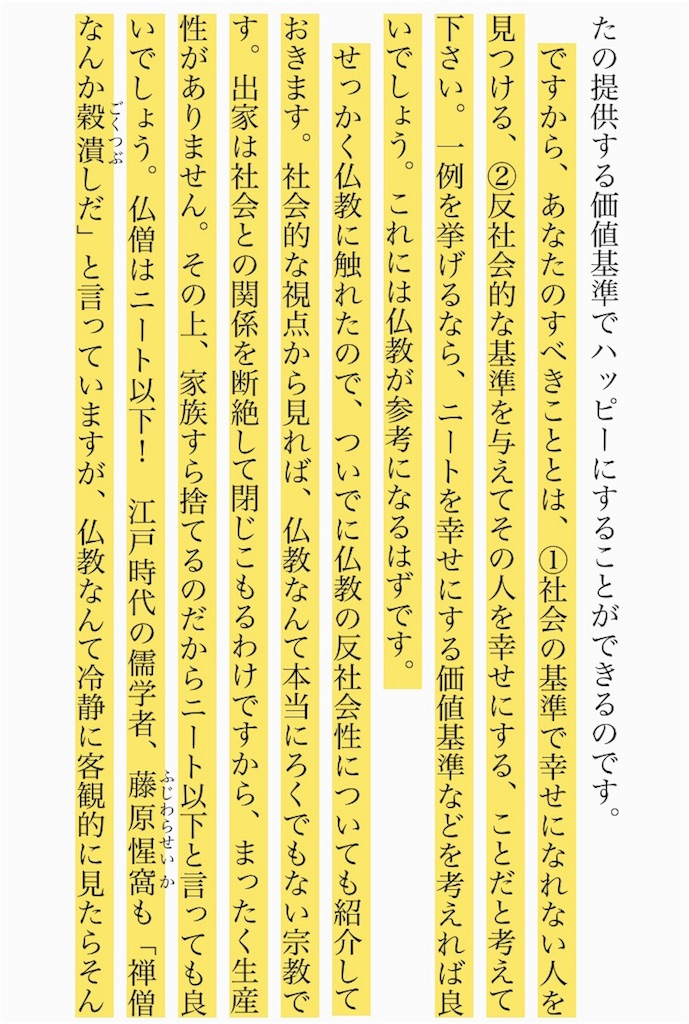 f:id:yogamikimon:20171025044810j:image