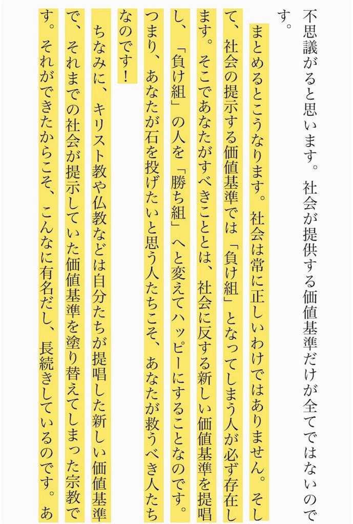 f:id:yogamikimon:20171025044956j:image