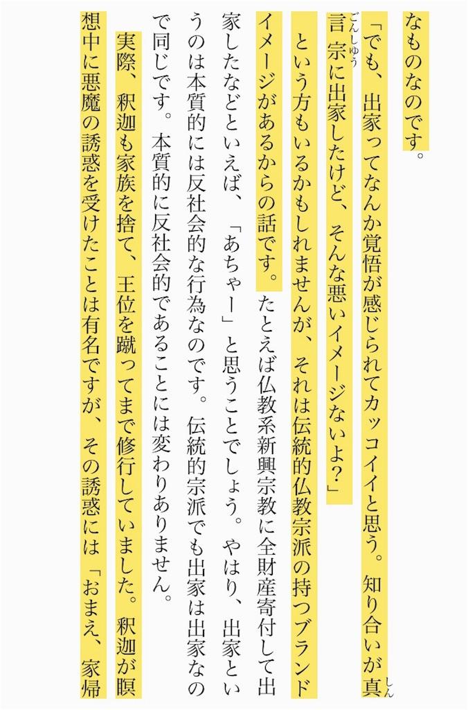 f:id:yogamikimon:20171025052133j:image