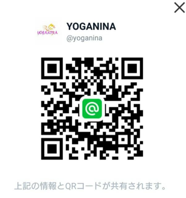 f:id:yoganina:20170901131214j:image