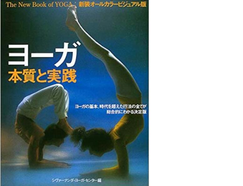 f:id:yogaroomcomfy:20181115212133j:plain