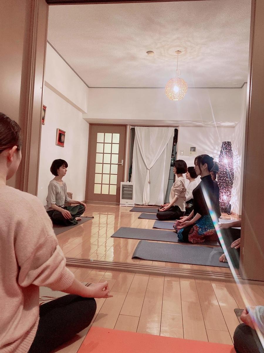 f:id:yogaroomcomfy:20200131230255j:plain