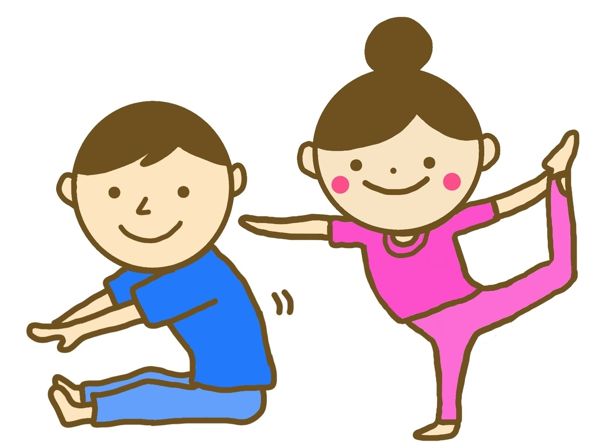 f:id:yogaroomcomfy:20201222173805j:plain