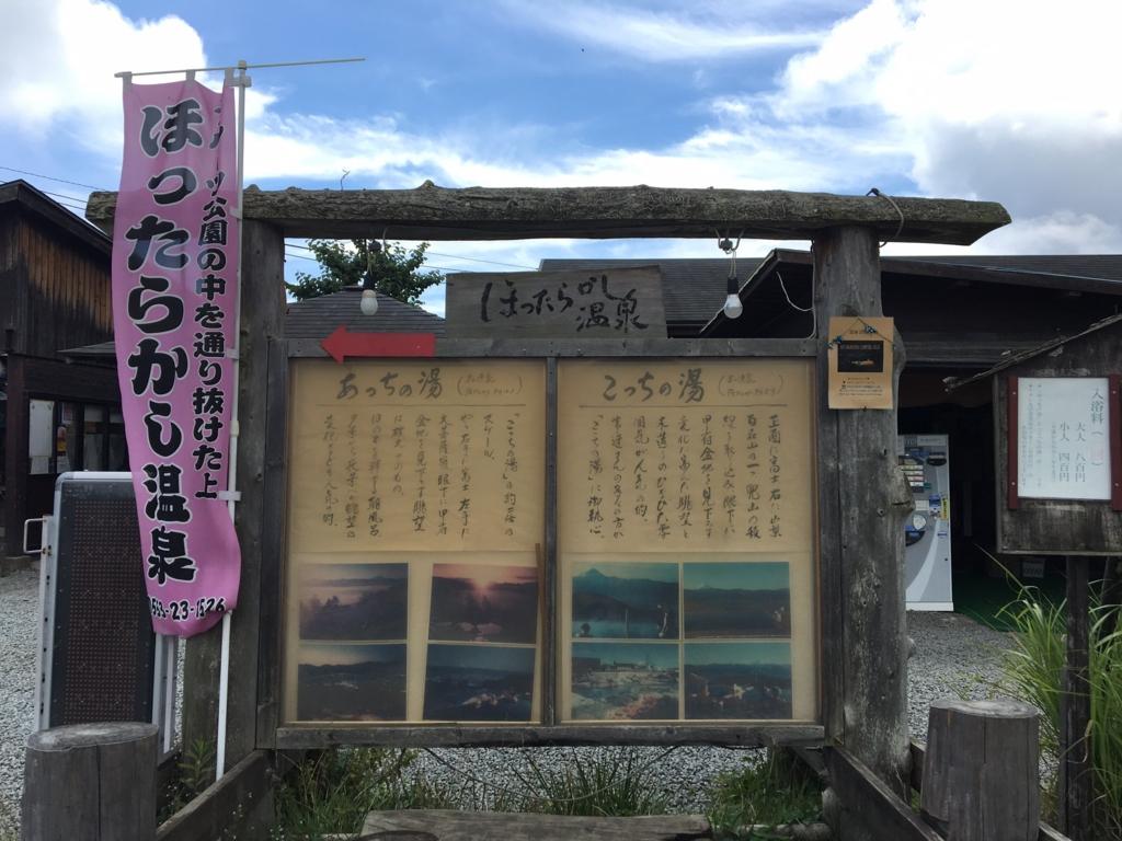 f:id:yogasaka:20160729114500j:plain
