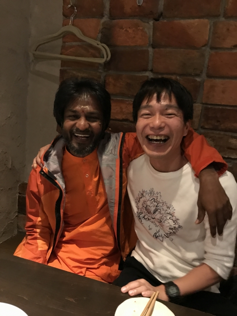 f:id:yogashala-taka:20171015215851j:plain
