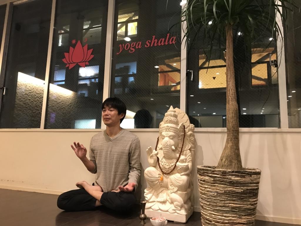 f:id:yogashala-taka:20171216001834j:plain