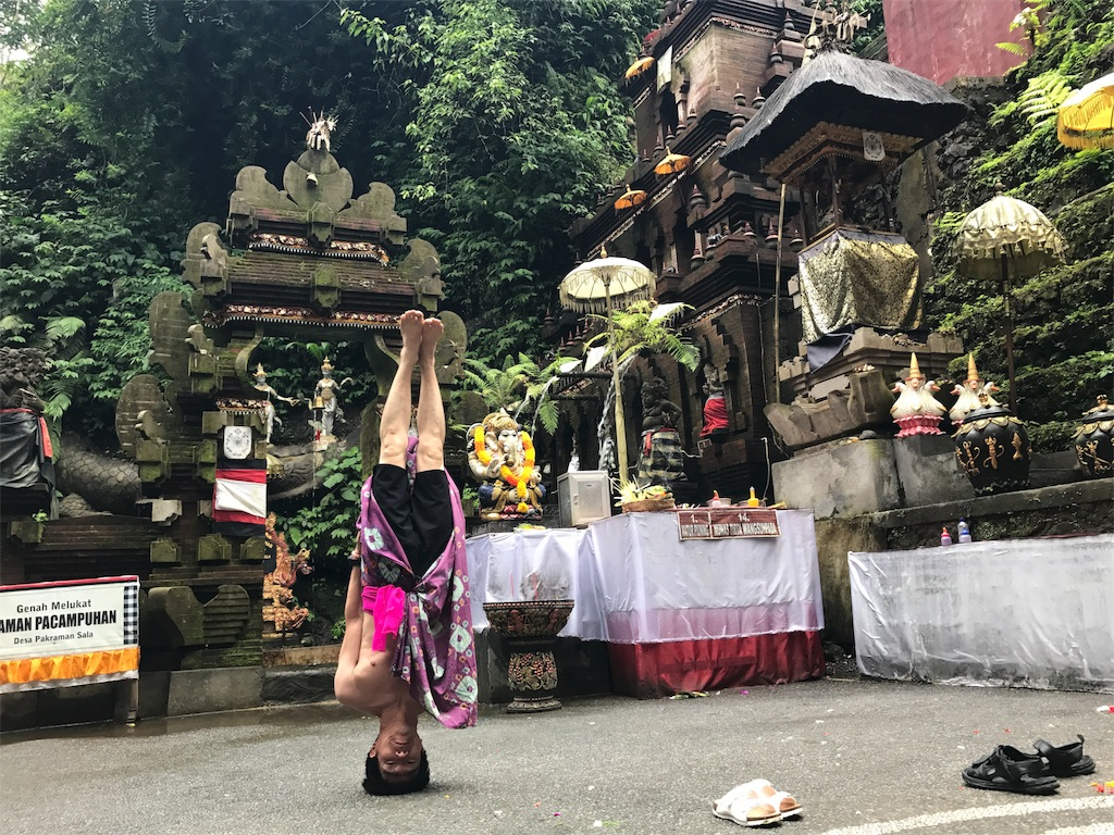 f:id:yogashala-taka:20180824213620j:image