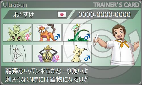 f:id:yogisuke:20180318182926p:plain