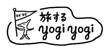 f:id:yogiyogi-lily:20180713221529p:plain
