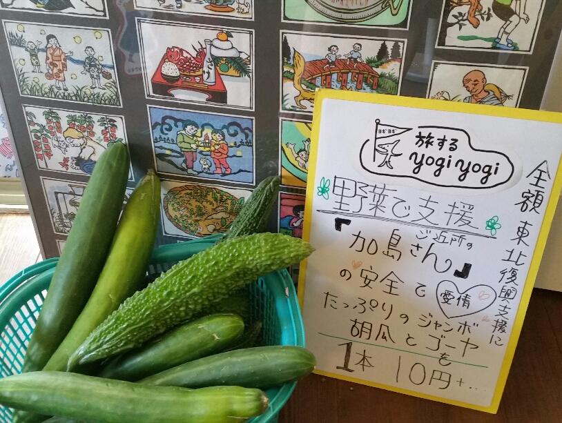 f:id:yogiyogi-lily:20180812000552j:plain