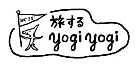 f:id:yogiyogi-lily:20180826095408p:plain