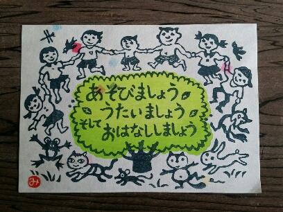 f:id:yogiyogi-lily:20180826130316j:plain
