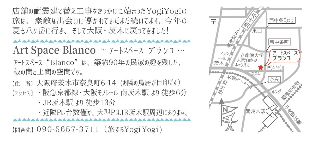 f:id:yogiyogi-lily:20191001212531p:plain