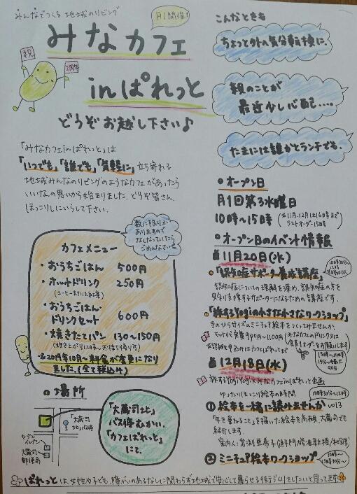 f:id:yogiyogi-lily:20191119103513j:plain