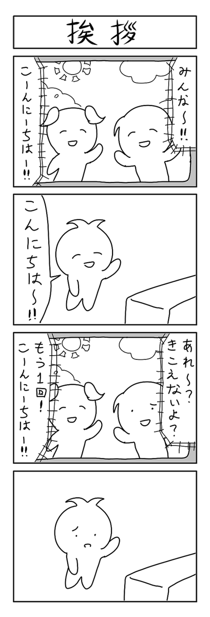 f:id:yogurtg:20200110183817p:plain