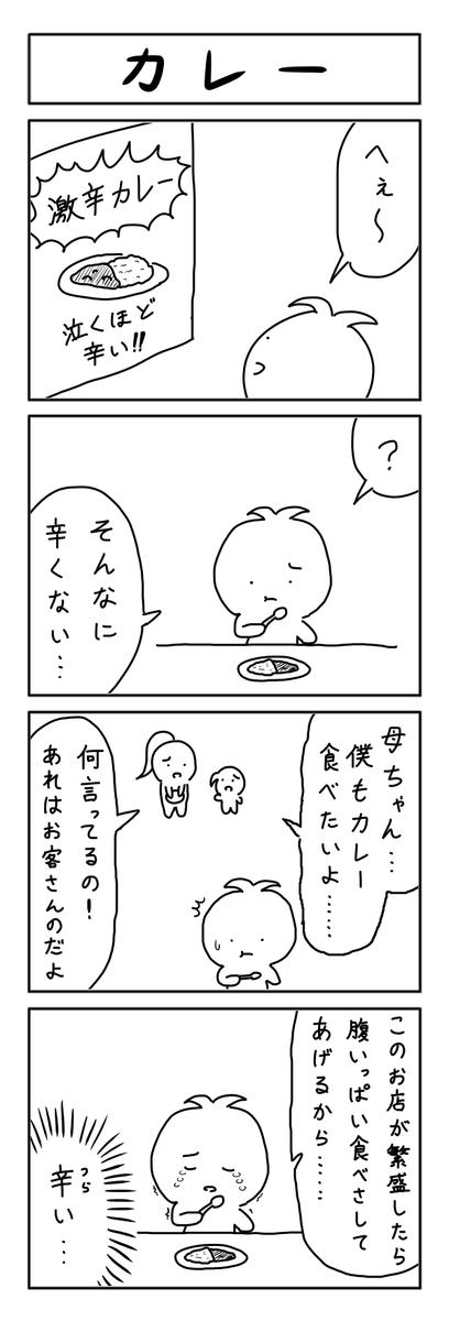 f:id:yogurtg:20200129190834p:plain