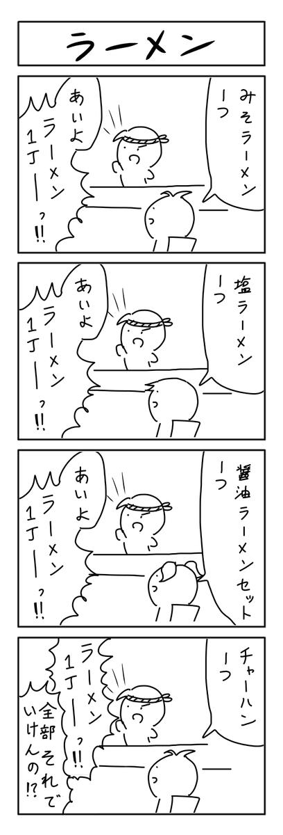 f:id:yogurtg:20200405122850p:plain