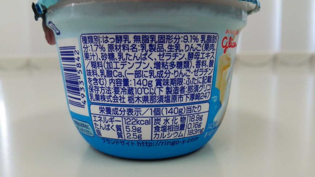 f:id:yogurtter:20181008220322j:plain